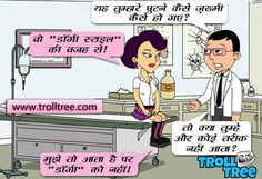 Funny Doctor #Patient Hindi Joke..!!! - TrollTree Share Funny Comments on #Doctors - http://www.trolltree.com/