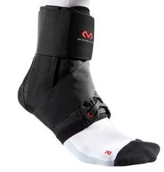 McDavid ankle brace - One of the most popular sprained ankle prevention strategies