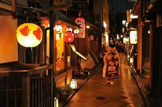 Gion district - Kyoto, Japan