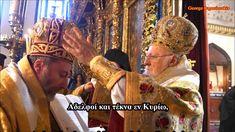 Μήνυμα του Παναγιωτάτου Οικουμενικού Πατριάρχου Βαρθολομαίου  προς τους ...
