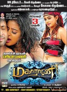 Maharani-2012-Tamil-Movie-Watch-Online