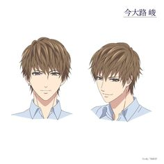 Stand My Heroes Anime Reveals Designs For Kujō Family Characters Art Inspiration Drawing, Character Inspiration, Yandere Manga, Manga Anime, Hair Illustration, Shall We Date, Anime Hair, How To Draw Hair, Character Design References