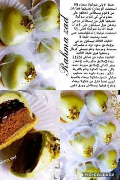 Eid Cookies Recipe, Cookie Recipes, Algerian Recipes, Algerian Food, Salad, Recipes For Biscuits, Cookies, Biscotti