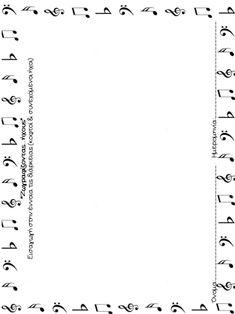 Μουσική: η έννοια της διάρκειας Tracing Worksheets, Preschool Worksheets, Math Equations, Worksheets For Preschoolers, Preschool Printables