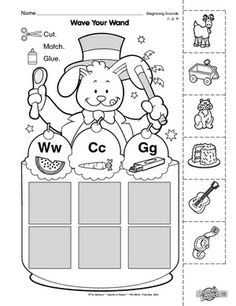 Results for ice cream | worksheet | Guest - The Mailbox ...