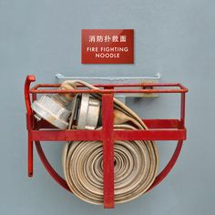 Fire Hydrant Sign. Funny Office Sign. Safety Sign. Chinglish Sign. Fire Fighting Noodle. $15.00, via Etsy.