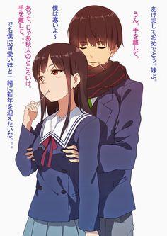 Kyoukai no Kanata (Beyond The Boundary) Mobile Wallpaper - Zerochan Anime Image Board Manga Art, Anime Manga, Anime Art, Anime Siblings, Anime Couples, I Love Anime, Anime Guys, Beyond The Boundary, Anime High School