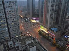 Changsha 长沙, the capital of Hunan, at dusk.