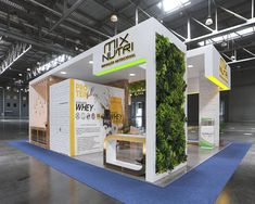 MixNutri - Natural Tech 2019 on Behance Exhibition Stall Design, Exhibition Display, Exhibition Stands, Exhibit Design, Conceptual Model Architecture, Standing Signage, Street Marketing, Guerrilla Marketing, Web Banner Design