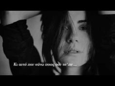 Το Πάτωμα Ι Τάνια Τσανακλίδου•*`*•.¸¸.❤ - YouTube Greek Music, Relaxing Music, Memories, Youtube, Fictional Characters, Songs, Fantasy Characters, Youtubers, Youtube Movies