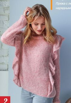 Вязание ваше хобби. Модная зима - 2017