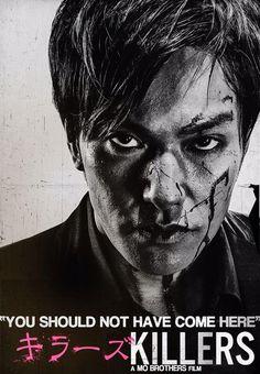Kazuki Kitamura, great actor with a killer dapper style in Killers.