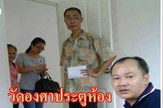 http://www.huangjuiwell.com/index.aspx?pid=a21f2b22-f4b4-413d-ad06-967400ec94a8
