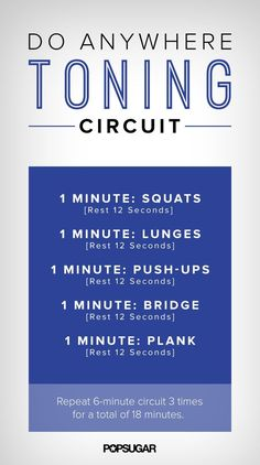 If you think you don't have time to strength train, try this 6-minute do-anywhere circuit that we love.
