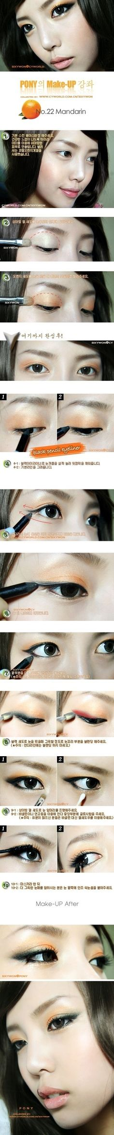 Orange eyeshadow can look amazing when blended with a dark color on the outer corners.