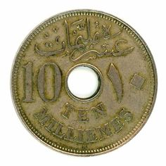Description: A nice extremely fine or much better 1916 (1335 AH) Egyptian ten milliemes or one piastre copper-nickel coin. The coin depicts the name of Hussein