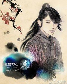 Wang So - Moon Lovers Scarlet Heart Ryeo. Lee Joon Gi