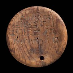 Military ration token. Egyptian, Middle Kingdom, 12th Dynasty, reign of Amenenhat I, 1884-1797 B.C.