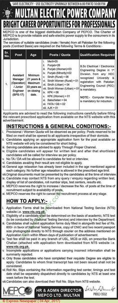 Pakistan Atomic Energy Commission PAEC Jobs PO BOX 1624 Islamabad - civil service exam application form