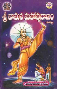"""""""శ్రీ వామన మహాపురాణం""""  ప్రింటు పుస్తకం తెప్పించుకోండి  *10 శాతం తగ్గింపు ధరకు* కినిగె నుండి - http://kinige.com/book/Sri+Vamana+Mahapuranam"""