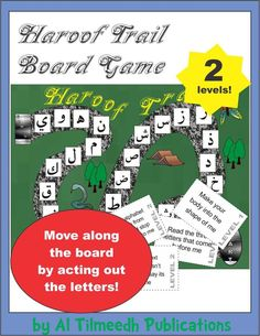 Haroof Trail Board Game Set for learning Arabic alphabet letters