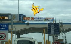 """Driving to Sokcho to play """"Pokemon GO"""" ● Stay safe on the roads, don't PokemonGO and drive!! ^^ #PokemonGO #포켓몬고 #Misiryeong #미시령 ▶ https://story.kakao.com/ch/misiryeong/dSmAmHYW290"""
