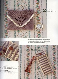 Crochet world - the world of crochet is a code for crochet lovers, you will find on multiple باترونات a different: clothes, mattresses, blankets, children, Accessories, Hakibat the hand bags, a variety of models for the home and kitchen