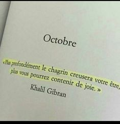 Text Quotes, Sad Quotes, Book Quotes, Life Quotes, French Words, French Quotes, Motivational Phrases, Inspirational Quotes, Mood Words