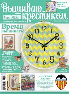 Gallery.ru / Фото #1 - ВК 112 - kactus01 Cross Stitch Magazines, Cross Stitch Books, Cross Stitching, Cross Stitch Embroidery, Cross Stitch Designs, Gold, Pattern, Crafts, Gallery