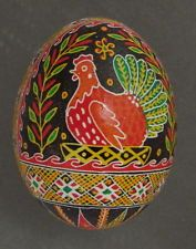 Pysanka,Real Ukrainian Easter Egg Hen Chicken Shell,Geometric Design,Chicken P57