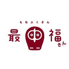親切討喜的日本 LOGO 設計   MyDesy 淘靈感