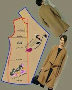 Outstanding sewing hacks are offered on our web pages. look at this and you will not be sorry you did. # Outstanding sewing hacks are offered on our web pages. look at this and you will not be sorry you did. Dress Sewing Patterns, Sewing Patterns Free, Clothing Patterns, Coat Patterns, Sewing Clothes Women, Diy Clothes, Barbie Clothes, Sewing Hacks, Sewing Tutorials