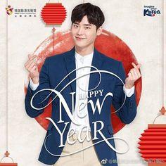 Happy New Year from @imagineyourkorea Weibo.