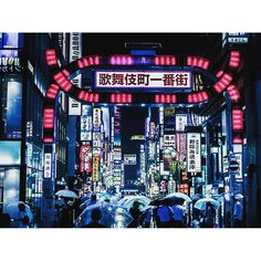 Instagram【u_t_photo】さんの写真をピンしています。 《 . 新宿 歌舞伎町 . 雨の日のネオン街 . . . . . #omd #em10markⅱ #retro_japan_  #cools_japan  #ig_nihon  #japan_art_photography  #discovertokyo  #奥行き同盟 #暗がり同盟  #as_archive  #screen_archive #tv_pointofview  #japan_night_view  #icu_nightlife  #night_gram  #LOVES_NIGHT  #nightphotography  #Yakei_luv  #東京 #新宿 #歌舞伎町 #ネオン街 #雨 #夜景 #tokyo #shinjuku #kabukicho #nightview #Neoncity #rain》