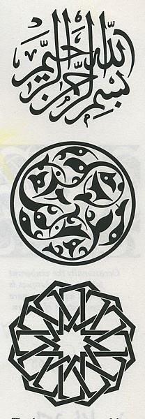 الفنون الاسلامية: انماط من الفن الاسلامى _ أنماط هندسية وحدود