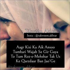 Or yaha to sailab rawa hai Ali Quotes, Girly Quotes, Quran Quotes, Faith Quotes, True Quotes, Wisdom Quotes, Muslim Love Quotes, Beautiful Islamic Quotes, Islamic Inspirational Quotes