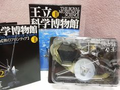NEW KAIYODO The Royal Museum of Science 02 Voyager Prboe Figure