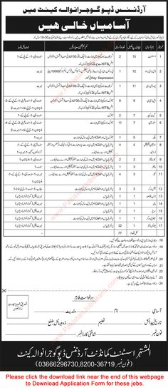 Punjab Police Constable Jobs 2018 Malefemale Application Form