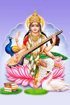 Ads Art Poster Wall decorative and Personalise Greeting cards Shree Ram Images, Durga Images, Lakshmi Images, Ganesh Images, Shiva Hindu, Hindu Deities, Hindu Art, Hinduism, Saraswati Vandana
