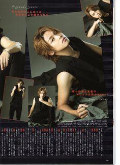 3 Boys, Boy Names, Pop Group, Gorgeous Men, My Life, Japan, Sayings, Lovers, Celebs