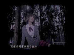 張韶涵 Angela Zhang - 不想懂得 (官方版MV) - YouTube