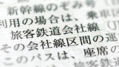 Conferencia del hispanista japonés Norio Shimizu  http://www.um.es/actualidad/agenda/ficha.php?id=151301