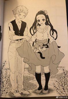 Manga, Anime, Disney Characters, Fictional Characters, Fandoms, Disney Princess, Wallpaper, Art, Demon Slayer