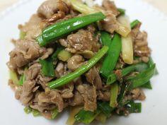 Scallion hot pot pork slices stir fry 蔥爆火鍋梅花豬 - 愛料理