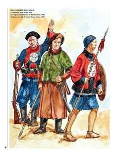 Chinese; Rifleman, Huai Army, 1894.  Irregular Cavalryman, N.Border Army, 1895 & Spearman, Ma Yu-Kun's Army, Korea, 1894 Military Art, Military History, Modern History, Art History, Taiping Rebellion, Boxers, Boxer Rebellion, Army Uniform, Military Uniforms
