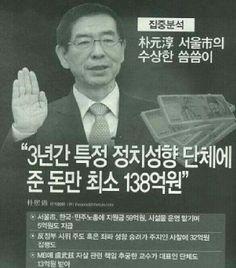 출처: http://pub.chosun.com/client/news/viw.asp?cate=C01&mcate=M1003&nNewsNumb=20140514862&nidx=14863