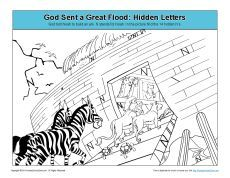 14 Best Hidden Objects Printable Bible Activities Images Sunday