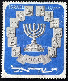 israel postage stamps | Israel postage stamp Royalty Free Stock Photo