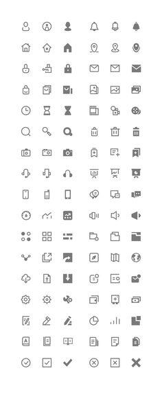 Icons for UI (Freebie) - 365psd