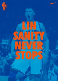 Jeremy Lin logo / ideas for SNY